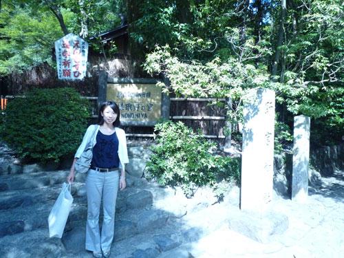 嵐山の野々宮神社