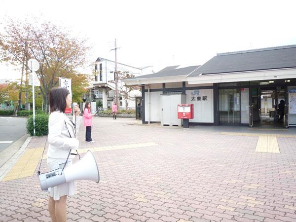 街頭演説@太秦駅