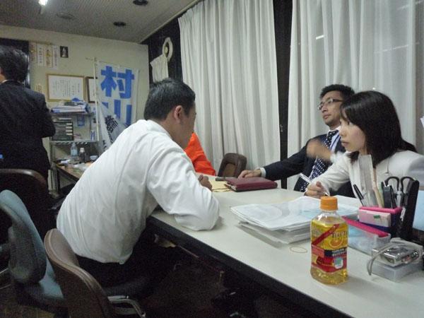 京都党代表者会議