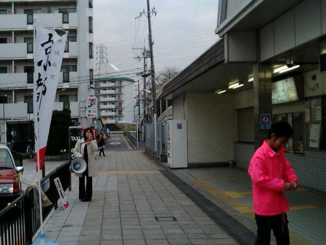 街頭演説@西京極