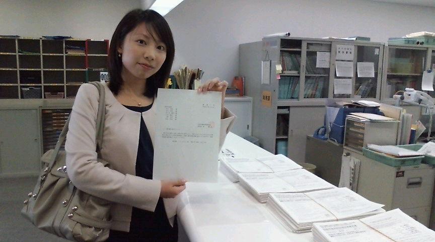 署名簿の受領2