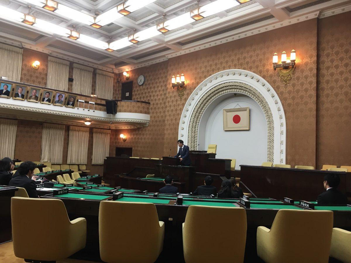 京都党党大会2018