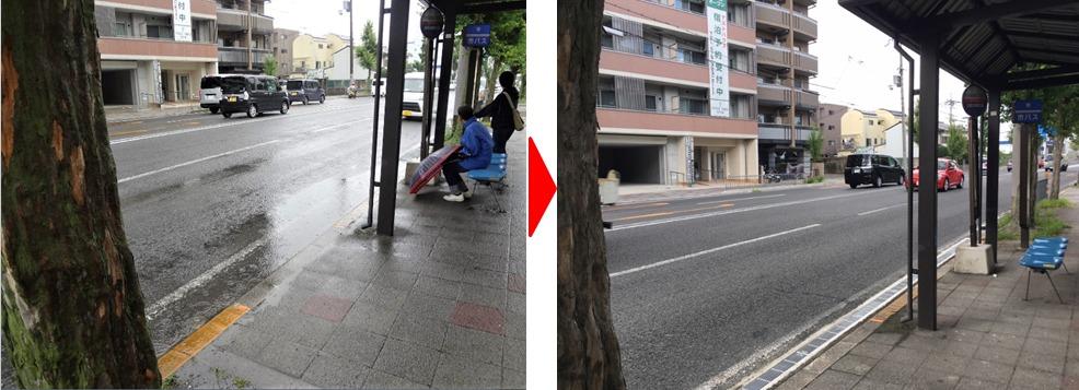西京極、バス停前水たまり改善