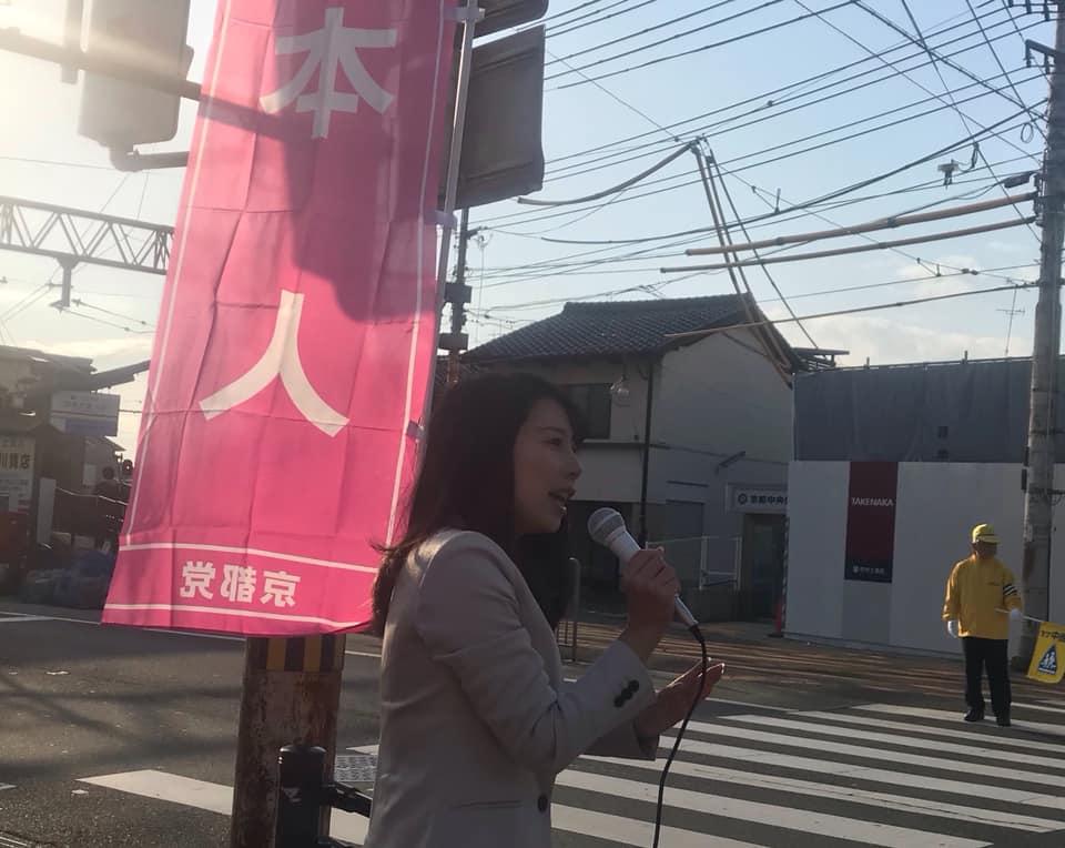 街頭演説@太秦広隆寺