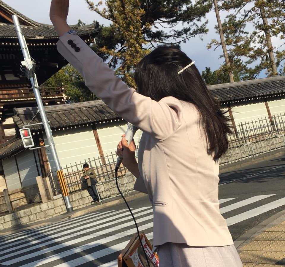 街頭演説@太秦広隆寺前