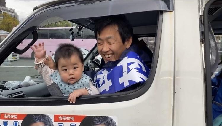京都市長選も中盤です!