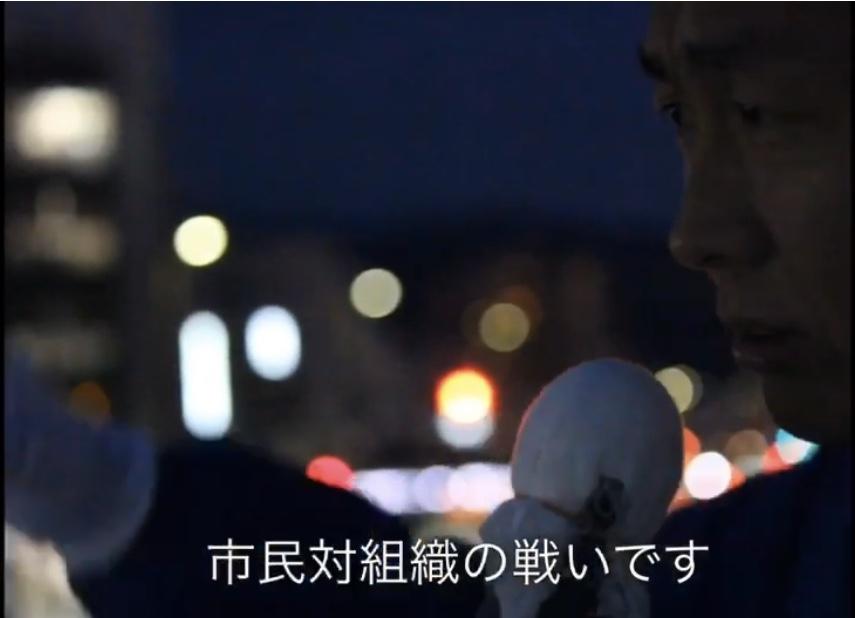 村山祥栄・京都市長候補の横顔