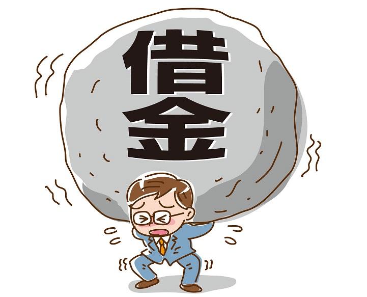 京都市財政 危機的状態!
