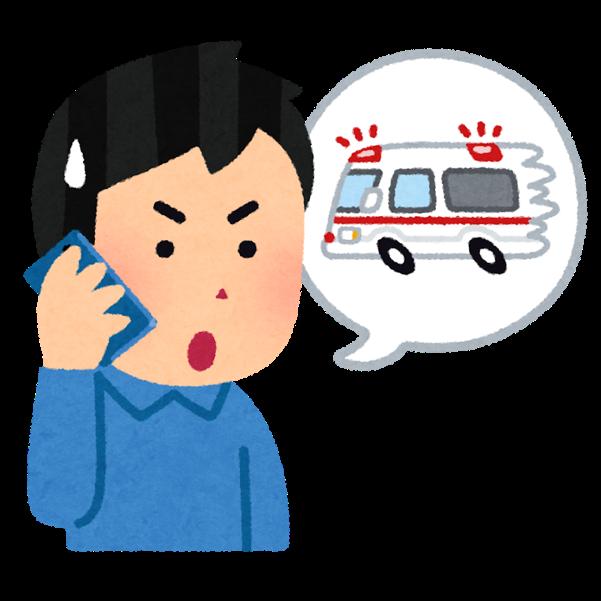 タクシー代わりに使われる救急車!