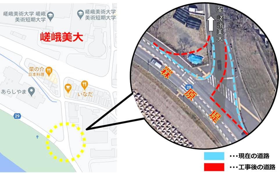 京都市右京区情報 ~嵯峨美と罧原堤を結ぶ交差点が変わります~
