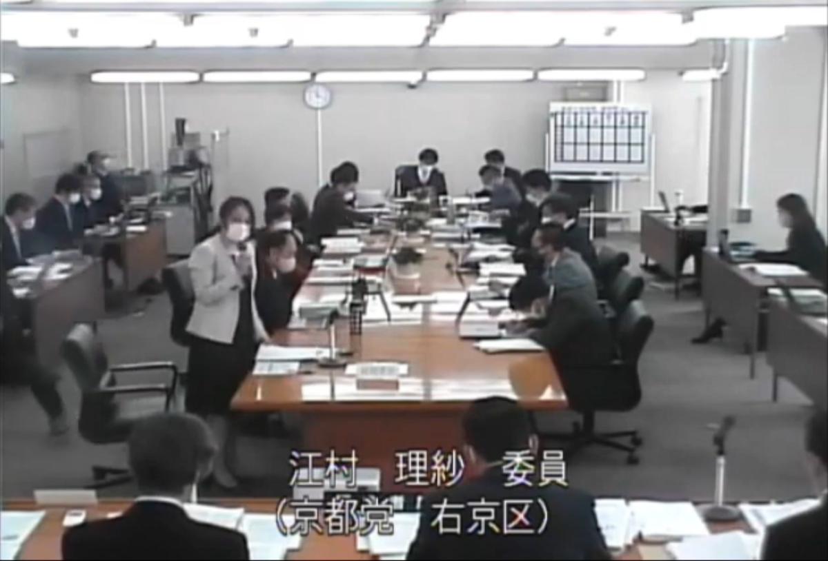 令和3年3月1日 基本計画審査特別委員会