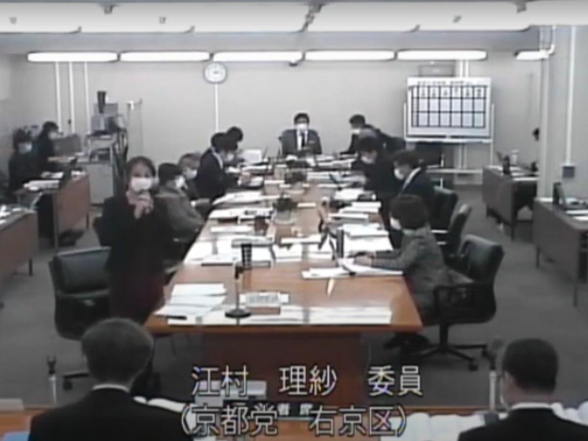 令和3年2月26日 基本計画審査特別委員会