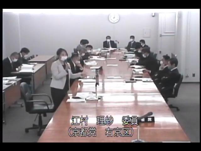 令和3年4月23日 総務消防委員会 行財政局関係②